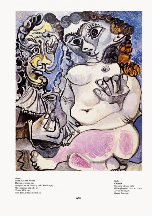 Варнке, К.-П. Пабло Пикассо, 1881-1973 [наангл.яз.]. Кельн, Taschen, 1997.