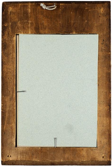 Рамка врусском стиле. Россия, Абрамцево. Конец XIX— началоХХ века. Дерево, резьба, тонировка. Размер26,5x17,5см.