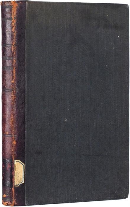 Златовратский, Н.Избранные рассказы для юных читателей. Спортретом автора. М.: «Утро», 1909.