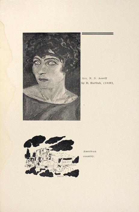 [Ободном изглавных футуристов] Голлербах, Э.Поэзия Давида Бурлюка. Нью-Йорк: Издание М.Н. Бурлюк, 1931.