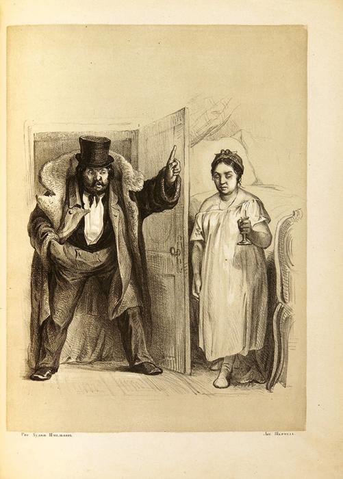 Голицынский, А.Смех ислезы. Рассказы доктора/ рис. Шмелькова. М.: Тип. А.Федотова, 1859.