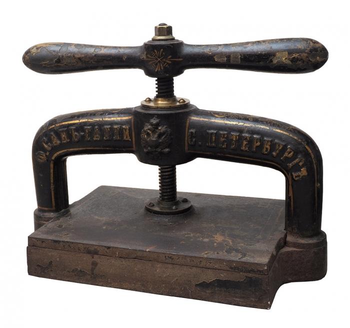 [«Мой завод может все сделать...»] Пресс типографский для переплетных иброшюровочных работ Санкт-Петербургского Императорского завод Сан-Галли. Конец XIXвека.