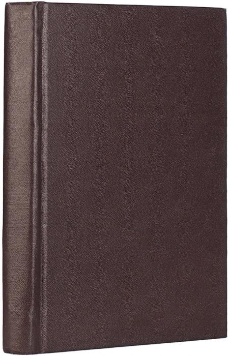 [Арестованная книга, савтографом]. Карпов, П.Пламень. Изжизни иверы хлеборобов. СПб.: Союз, 1914.