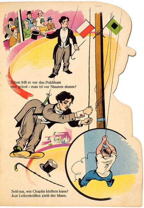 Цирк Чарли Чаплина. [Zirkus Charlie Chaplin. Нанем.яз.]. Германия: Jas Scholz, б.г.