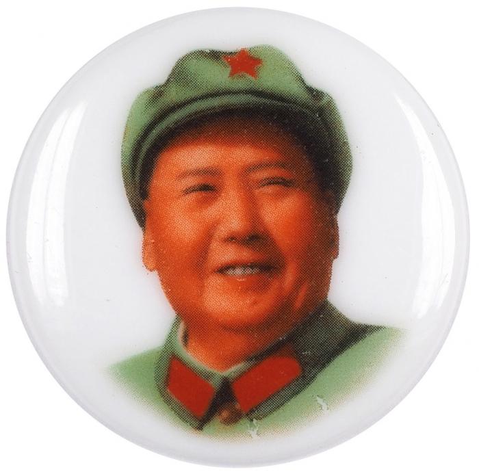 Нагрудный значок спортретом Мао Цзэдуна (№13). Б.м., б.г. [Китай, 1970-е гг.].
