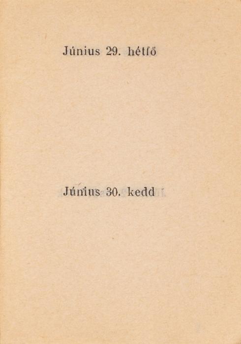 [Как позвонить Кассилю или Михалкову...] Роскошная записная телефонная книжка, скорее всего, принадлежавшая кому-то изизвестных советских литературных деятелей.1942.