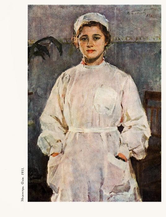Шапошников, Ф. [автограф] Михаил Михайлович Божий [наукр.яз.]. Киев: Искусство, 1963.