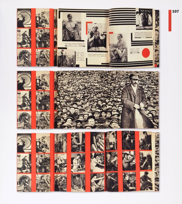 [Продано вЛитфонде за55000руб.] Карасик, М.Советская фотокнига 1920–1941 [The Soviet Photobook 1920–1941. Наангл.яз.]. Göttingen: Thames &Hudson, 2015.