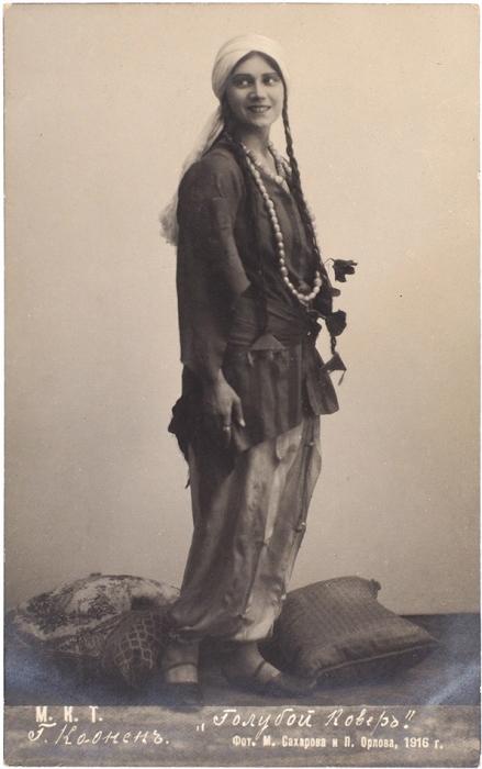Три фотооткрытки сАлисой Коонен насцене Московского Камерного театра. М., 1916.