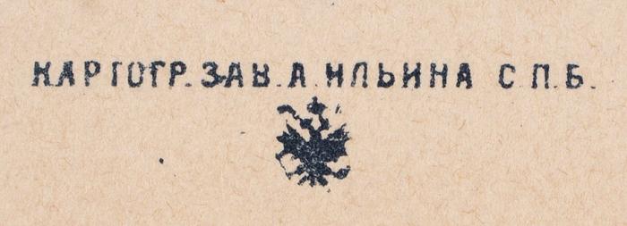 Самокиш Николай Семёнович (1860–1944) Лист изальбома «Маневры вюго-западном крае в1890году». 1890. Бумага, литография, 20,4x30,7см.