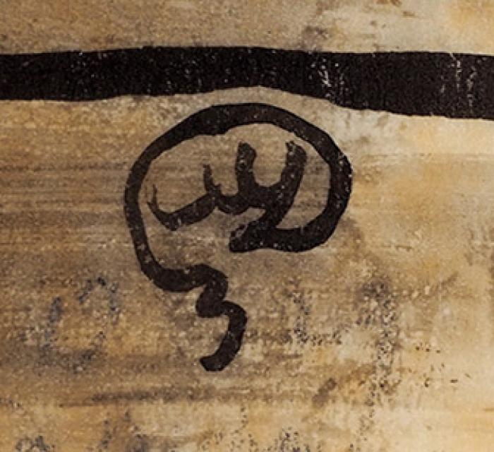 Добужинский Мстислав Валерианович (1875–1957) «Набережная Конти. Париж». 1929. Пергаментная бумага, тушь, акварель, 35x49см.