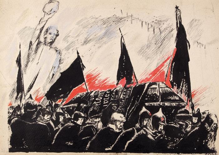 Гольц Георгий Павлович (1893–1946) «Похороны большевика». 1920-е. Бумага, смешанная техника, 22x31,5см (всвету).