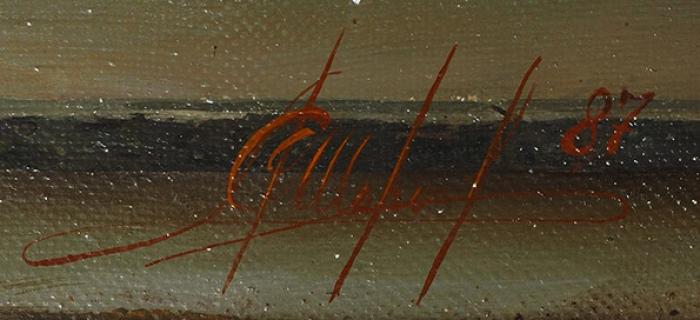 Шаров Сергей Александрович (род.1945) «Московский дворик». Изцикла «Московские Каприччос». 1987. Холст, масло, 181x121см.