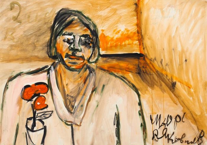 Яковлев Владимир Игоревич (1934–1998) «Портрет сестры». Конец 1980-х— 1990-е. Бумага, акварель, 61x86см.