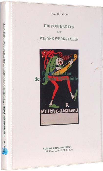 [1000 открыток эпохи ардеко] Хансен, Т.Открытки Венской мастерской: каталог [нанем.яз.]. Мюнхен; Париж, 1982.