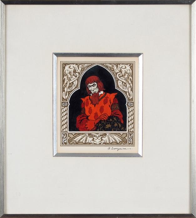 Зворыкин Борис Васильевич (1872–1942) «Иностранец». Иллюстрация ккниге «LaLegende delaVille». 1942. Бумага, смешанная техника, 12?5x10,8см (всвету).