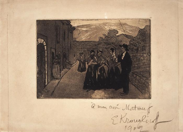 Кругликова, Е. [автограф] Майорка. Вальдемоза. Офорт, акватинта.1902.