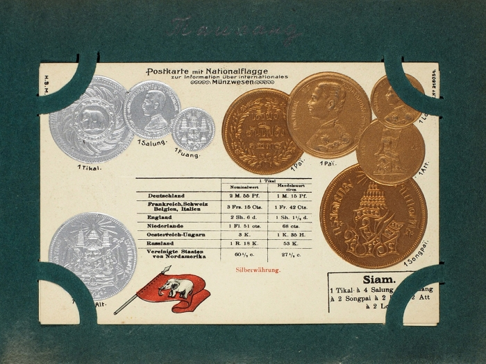 [Серия открыток] Монеты всех стран. 36шт. Лодзь: Товарищество бр. Островских, б.г. [1900-е гг.].