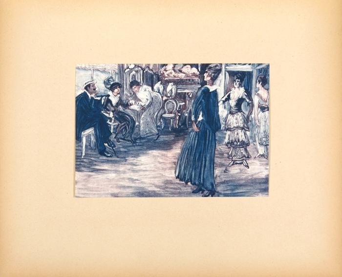 Париж накануне войны вмонотипиях Е.С. Кругликовой. Пг.: Художественное графическое заведение «Унион», 1916.