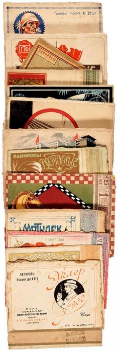 Коллекция из14крышек отпапиросных коробок первых лет советской власти. 1920-е гг.