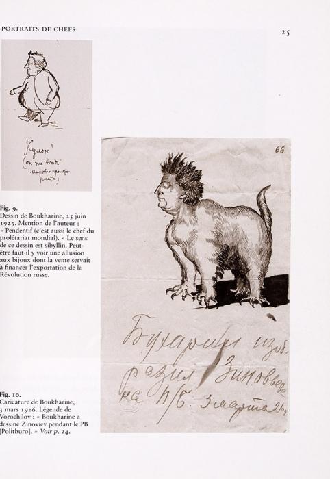 Большевики: кремлевские карикатуры, 1923-1937/ под ред. А.Ватлина, Л. Малашенко [нафр.яз]. Нью-Хейвен, 2007.