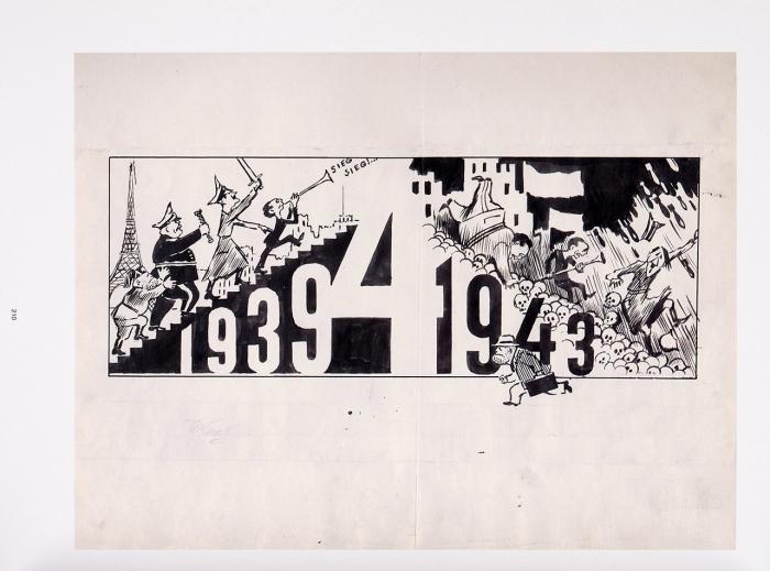 Харкевич, И.Оружие контрпропаганды: альбом. М.: Контакт-культура, 2008.