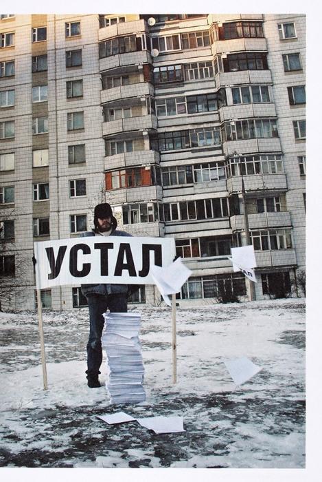 Андрей Кузькин: право нажизнь, 2006-2015. М.: ММСИ, 2016.