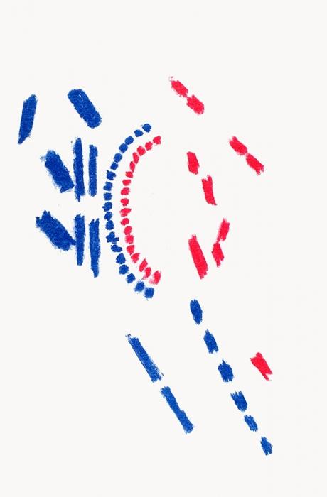 [Только 100экземпляров] Термит: бюллетень художественной критики. Центр современного искусства «Винзавод» иИнститут «База». №1-18. М., 2018.