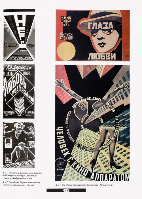Хан-Магомедов, С.О. Конструктивизм: концепция, форма, образование. М., 2003.