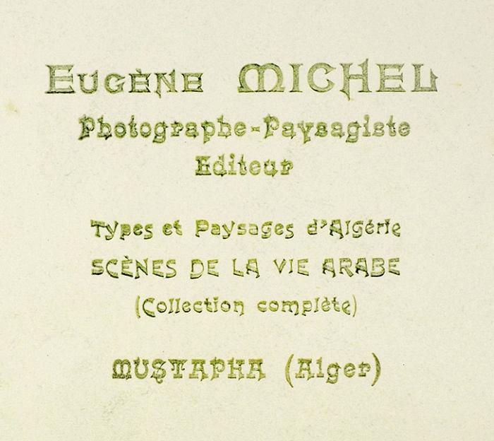 Фотография алжирской девушки/ фот. Э.Мишель. [1890-е гг.].