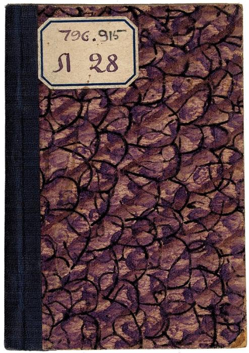 Лаун-теннис иполо насамокатах. Правила игры. Срисунками. СПб.: Типо-лит. М.П. Фроловой, 1898.