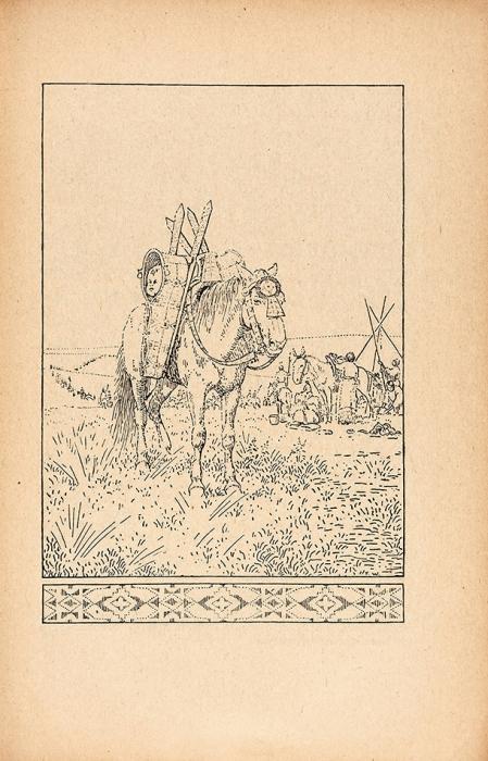 Истмен, Ч. (Охиджеза) Старинные индейские рассказы/ рис. Ф.Вейгольда. Л.: ГИЗ., 1925.