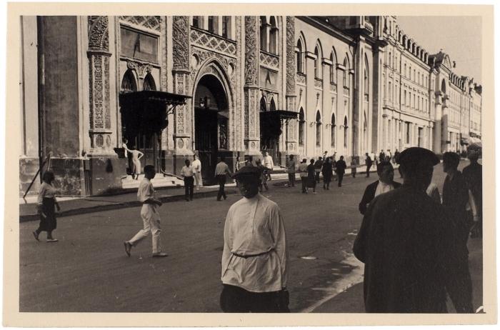 Три фотографии: Москва иЛенинград/ печать J.Perrichon. [1935].