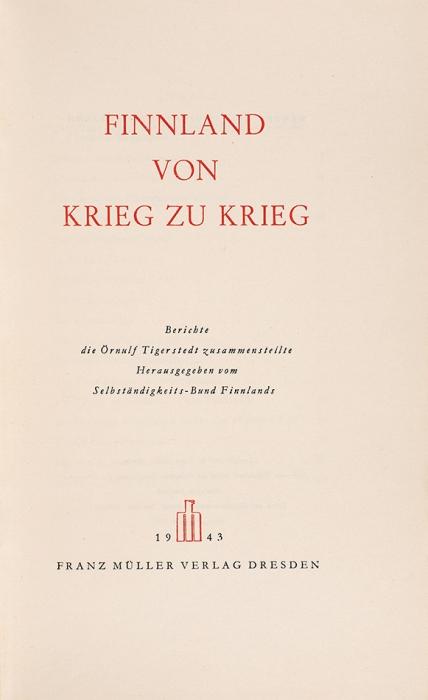 Финляндия: отвойны квойне. [Finnland von Krieg zuKrieg. Нанем.яз.]. Дрезден: Franz Muller, 1943.