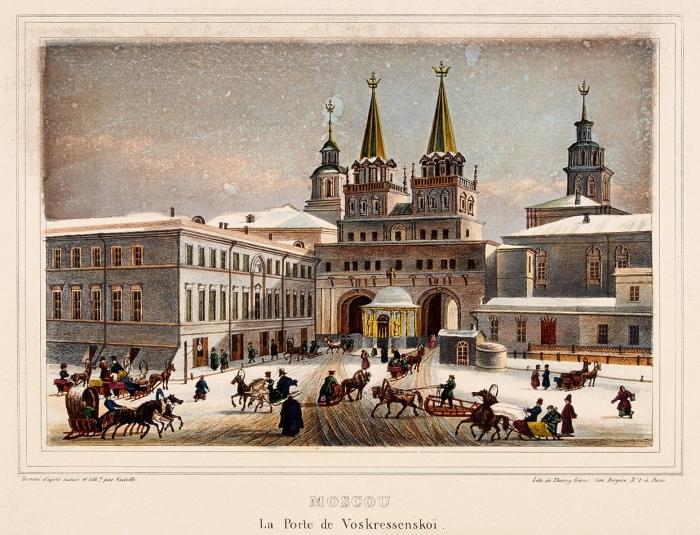 Кадоль Огюст (Auguste Jean Baptiste Antoine Cadolle) (1782-1849) «Воскресенские ворота вМоскве». 1820-е. Бумага, литография, акварель, лак, 27,5x35,8см (лист).