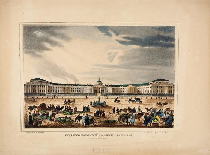 ЛьвовР. пооригиналу Кадоля Огюста (Auguste Jean Baptiste Antoine Cadolle) (1782-1849) «Вид Шереметевской больницы вМоскве». 1840-е. Бумага, литография, акварель, лак, 36,7x49,4см (лист).