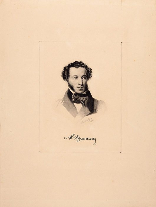 Райт Томас (Thomas Wright) (1792–1849) «Портрет А.С. Пушкина». 1836 (оттиск 1890-х). Бумага, пунктир, 37x28,4см (лист).