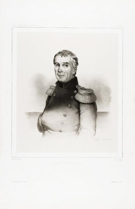 Лланта Жак Франсуа (Llanta Jacques François Gaudérique) (1807–1864) пооригиналу Жиро Шарля (Sеbastien Charles Giraud) (1819–1892) «Адмирал И.Ф. Крузенштерн». 1850-е. Бумага, литография, 50,5x32,8см (лист).