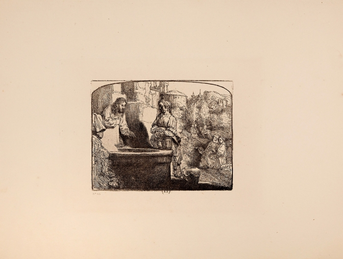 Рембрандт Харменс ван Рейн (Rembrandt Harmenszoon van Rijn) (1606–1669) «Иисус Христос исамаритянка». Лист №45изиздания Армана Дюрана. 1870-е. Бумага, гелиогравюра, 29,8x38,4см (лист), 17,2x22,4см (оттиск).