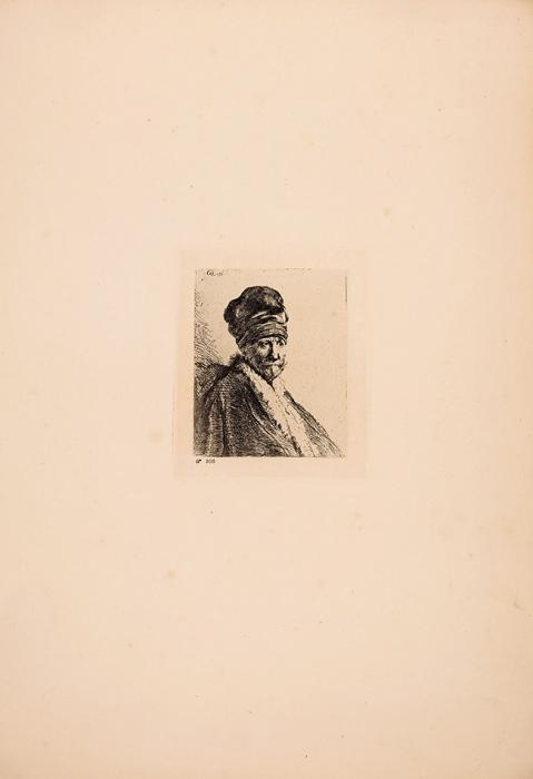 Рембрандт Харменс ван Рейн (Rembrandt Harmenszoon van Rijn) (1606–1669) «Портрет мужчины ввысоком головном уборе». Лист №266 изиздания Армана Дюрана. 1870-е. Бумага, гелиогравюра, 42,7x30,4см (лист), 12,5x10,5см (оттиск).