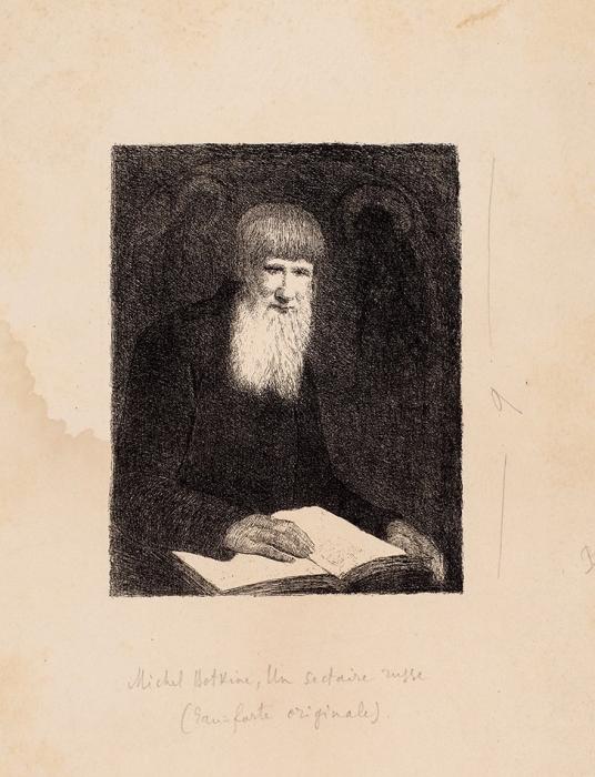 Боткин Михаил Петрович (1839–1914) «Старообрядец». 1883. Бумага, офорт, 20,8x16,2см (лист), 11,8x9,3см (оттиск).