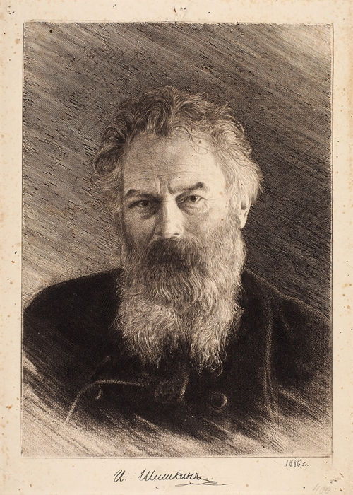Матэ Василий Васильевич (1856–1917) «Портрет И.И. Шишкина». 1886. Бумага, офорт, 24,7x17,7см.