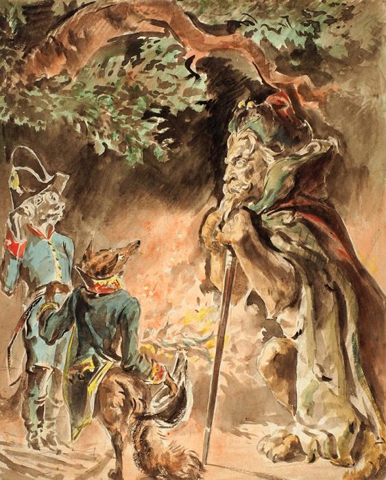 [Собрание Б.В. Асафьева] Микешин Михаил Осипович (1835–1896) Иллюстрация. Последняя четверть XIXвека. Бумага, акварель, 30x24,3см.