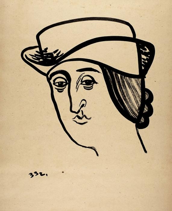 Рублев Георгий Иосифович (1902–1975) «Портрет жены». 1933. Бумага, тушь, кисть, 43x35см.