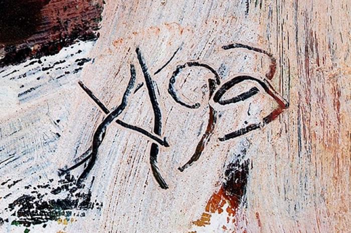 Усачёв Анатолий Андреевич (1914–1999) «Осенние цветы». 1993. Картон, масло, 59,5x49,5см.