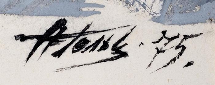 [Мастера книжной иллюстрации] Гольц Ника Георгиевна (1925–2012) Иллюстрация ксказке В.Одоевского «Городок втабакерке». 1975. Бумага, смешанная техника, 43x31,7см (всвету).