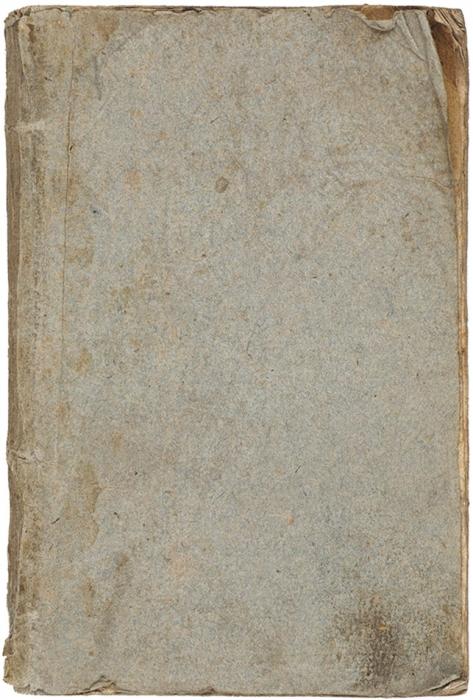 [Ванбру, Дж.] Раздраженный муж, или Приезжие изУкраины. Комедия впяти действиях. Аглинское сочинение кРоссийским обычаям принаровленное [А.Ф. Малиновским]. М.: ВУниверситетской тип. уРидигера иКлаудия, 1799.