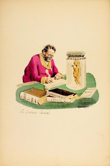 Акварели Лебуржуа кпроизведениям Э.Золя. [Фр.яз.] Париж, 1898.