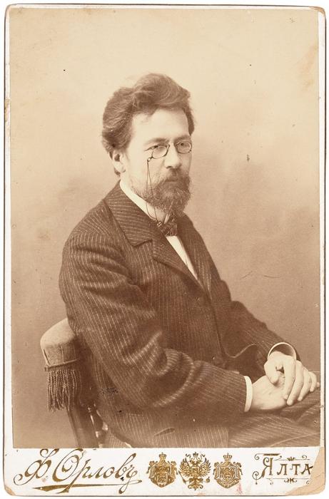 Кабинетная фотография Антона Павловича Чехова/ фот. Ф.Орлов. Ялта, [1899].