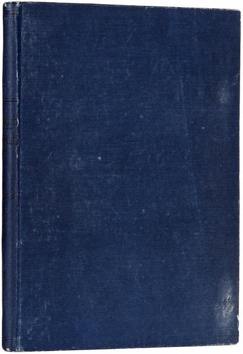 Мейерхольд, Вс. Отеатре. СПб.: Книгоиздательское Т-во «Просвещение», [1913].